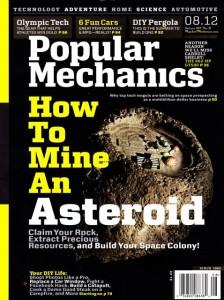 August 2012 issue of Popular Mechanics